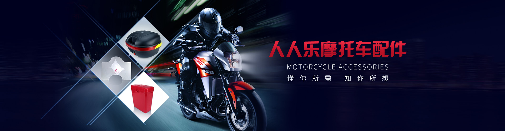 摩托车头盔厂家